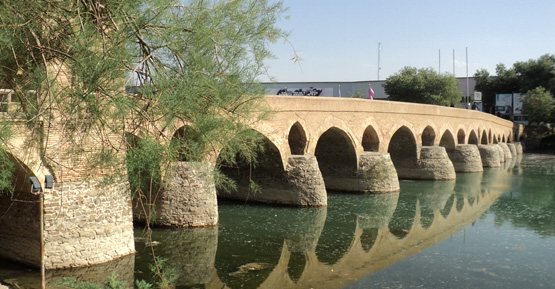 Shahrestan Traditional Bridge