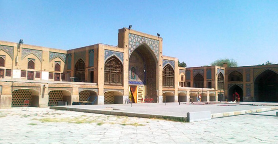 Seyed Mosque
